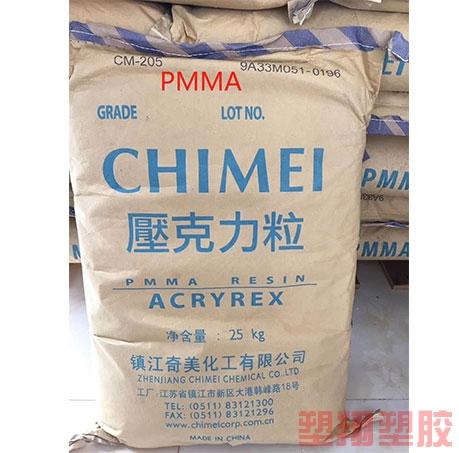 重庆PMMA塑胶原料