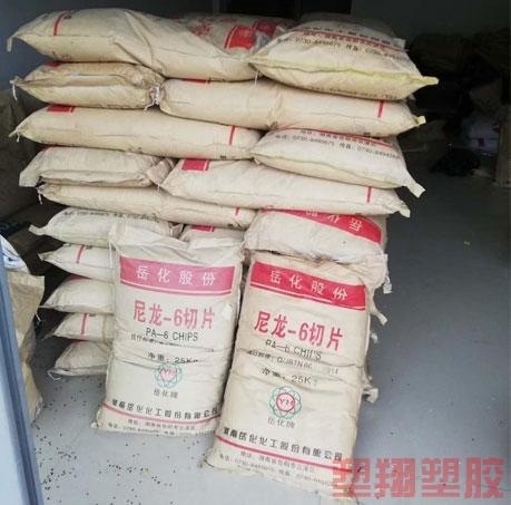 重庆PA6塑胶原料