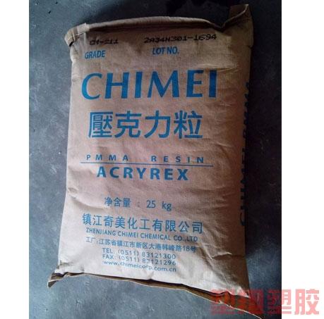 重庆PMMA塑胶厂家
