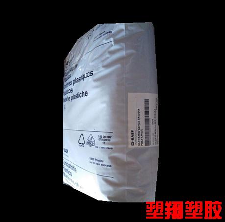 巴斯夫A3HG5-PA66塑胶原料