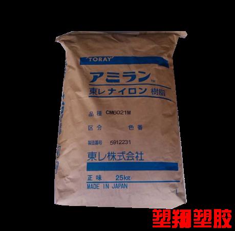 东丽CM6021M塑胶原料
