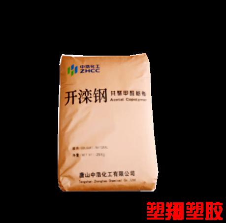 K90-1/唐山中浩