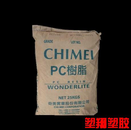 PC-110/奇美