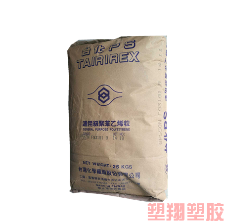 GP550N塑胶原料