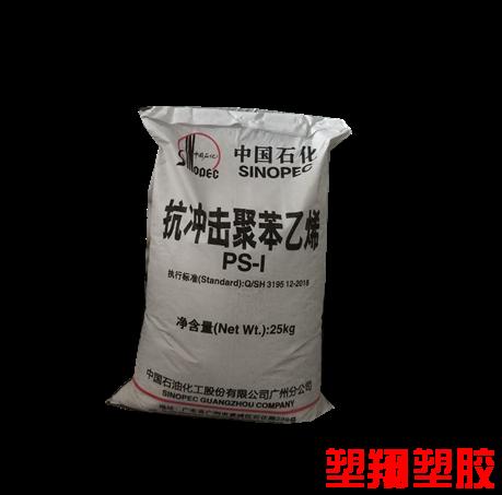 GH660/广州石化