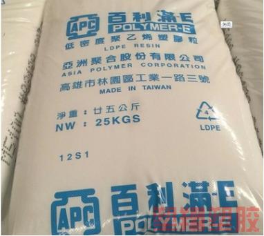 M5100/台湾亚聚/LDPE