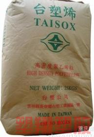 HDPE/9001/台湾台塑