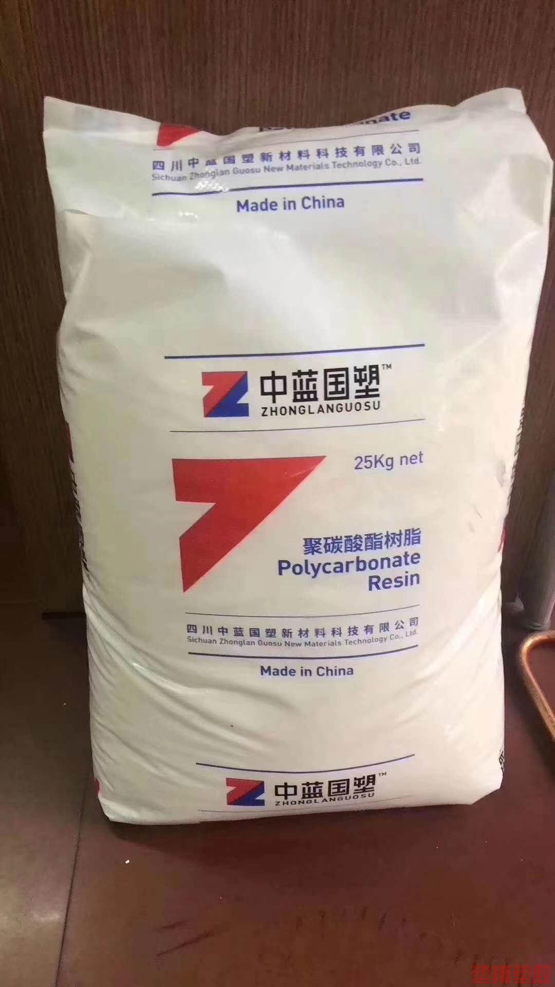 PC(聚碳酸酯)Z1-151R中南国塑
