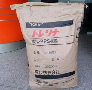 昆明PPS原料厂家