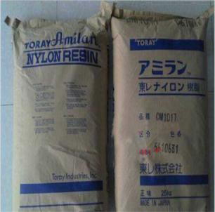 塑胶产品外壳塑胶原料