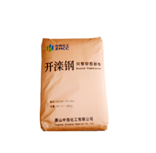 唐山中浩K90-1塑胶原料