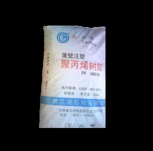 兰州石化H9018塑胶原料