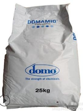 PA66/德国DOMO 66G15 玻璃纤维增强材料 13% 填料 黑色注塑PA66