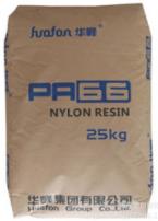 PA66浙江华峰 EP158N 耐磨透明级电子电器配件 耐低温体育用品