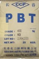 PBT 台湾长春 4830 增强级
