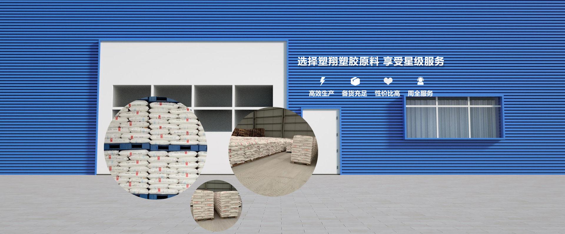 重庆工程塑胶原料