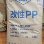 PP塑胶原料