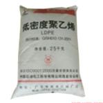 LDPE塑胶原料